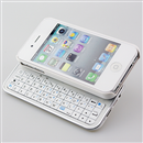 New Bluetooth Slide-out Black Keyboard and Case with USB Cable for Apple iPhone 4 4S
